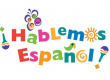 Курс по испански за деца
