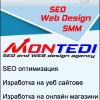 Изработка на уеб сайтове и онлайн магазини