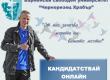 Продължава приемът на документи за кандидатстване във Варненския свободен университет