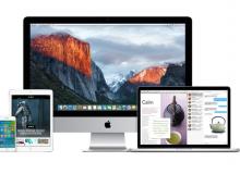 NovMac.com – Магазин за Apple продукти